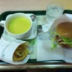 モスフードサービス (8153) の株主優待の詳細や使い方は?? 新作のモス野菜バーガーを食べてきました!!