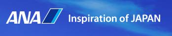 ANAホールディングス ロゴ