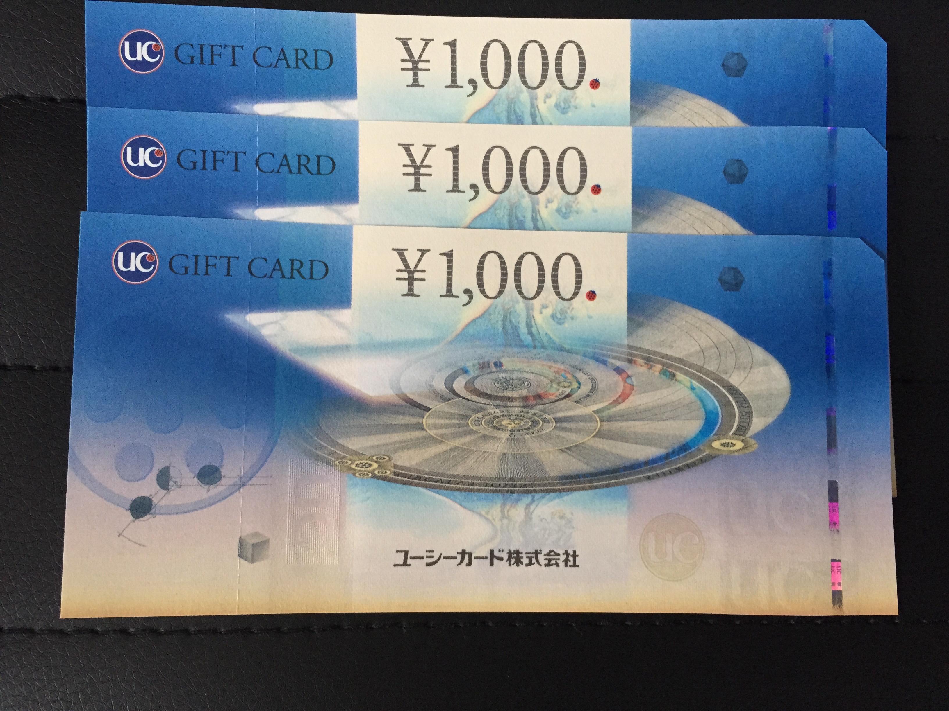 ユニゾホールディングス(3258)株主優待を徹底紹介!! ギフトカードに加えて宿泊割引券も貰える!!