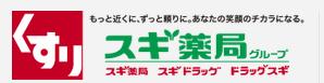 スギホールディングス ロゴ