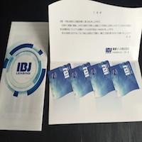 興銀リース (8425) から2015年の株主優待が到着!! え、4,000円分!?