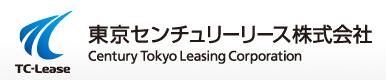 東京センチュリーリース ロゴ