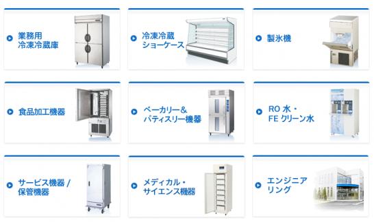 福島工業 製品