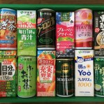 伊藤園(2593)から株主優待が到着!! 迫力満点のドリンク詰め合わせ!!