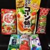 カゴメ(2811)から株主優待が到着!! トマト製品だけじゃない??