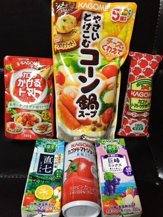 カゴメ 株主優待 2015.4