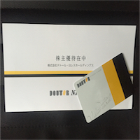 ドトール・日レスホールディングス 株主カード アイキャッチ
