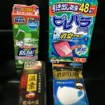 アース製薬(4985)の株主優待が到着!! 貰って嬉しい殺虫グッズ!!