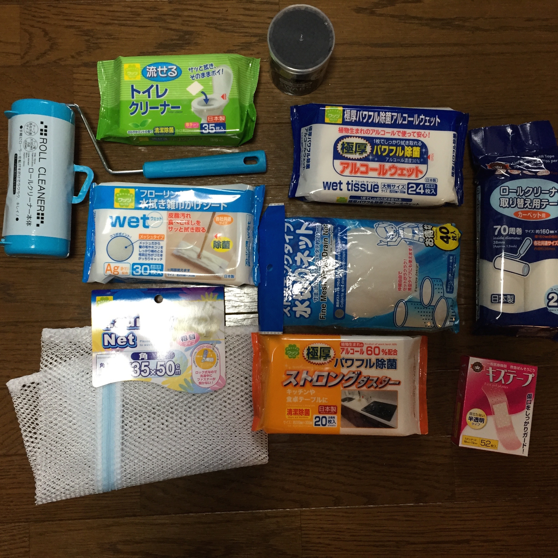 ワッツ(2735)の株主優待を徹底紹介!! 主婦には嬉しいお掃除用品が盛り沢山!!