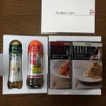 はせがわ(8230)の株主優待を徹底紹介!! 貰って嬉しい地域特産品が到着です!!