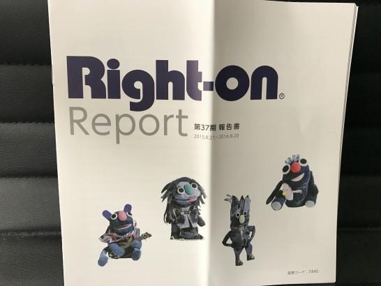 ライトオン 株主優待 1.1