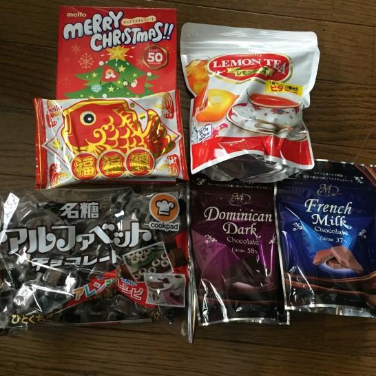 名糖産業 株主優待 9月 1