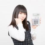 10万円以下の銘柄はどこで購入するのがお得!? 各証券会社での現物手数料まとめ