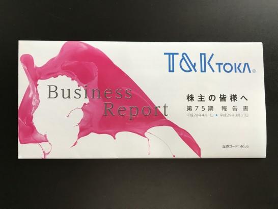 T&K TOKA(4636) 株主通信