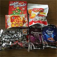 名糖産業(2207)の株主優待を徹底紹介!! アルファベットチョコレート知ってますか??