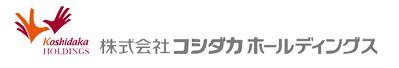 コシダカホールディングス ロゴ 1