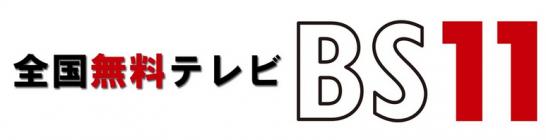 日本BS放送 ロゴ 2