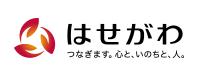 はせがわ ロゴ 1
