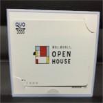 オープンハウス(3288)の株主優待を徹底紹介!!  3,000円のクオカードが貰える神銘柄!!