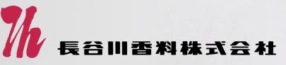 長谷川香料 ロゴ 1