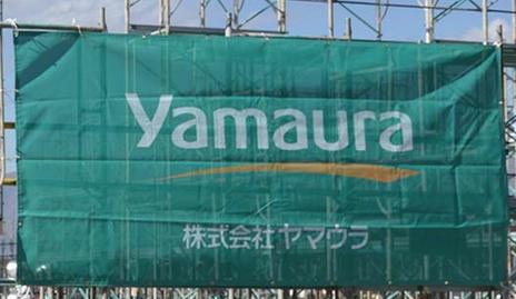 ヤマウラ ロゴ2