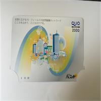 N・フィールド(6077)の株主優待を徹底紹介!!12月では貴重なクオカード銘柄!!