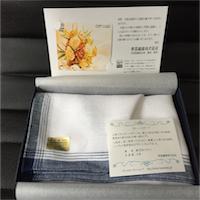 帝国繊維(3302)の株主優待を徹底紹介!! 届いたリネン製品はというと…