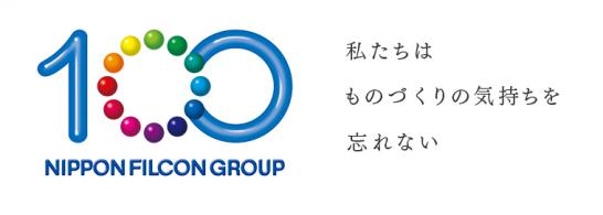 日本フイルコン ロゴ2