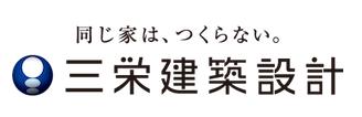 三栄建築設計(3228) ロゴ1