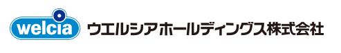 ウエルシアホールディングス ロゴ 2