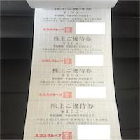"""エコス(7520)の株主優待を徹底紹介!! """"優待券"""" or """"お米"""" どっちが好き??"""