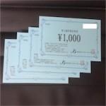 ジェイグループホールディングス(3063)の株主優待を徹底紹介!! 優待券は猿カフェで使う予定です