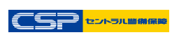 CSP ロゴ1