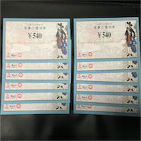 リンガーハット 株主優待 アイキャッチ