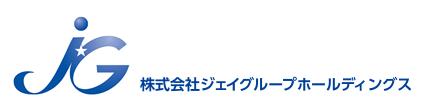 ジェイグループ ホールディングス ロゴ 1