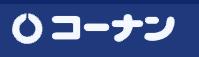 コーナン商事 ロゴ