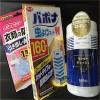 コーナン商事(7516)の株主優待を徹底紹介!!自社製品も悪くないです!!