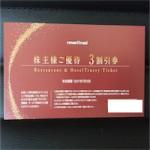 リゾートトラスト(4681)の株主優待を徹底紹介!! リゾートホテルに割引価格で宿泊できる!!