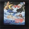 グローブライド(7990)の株主優待を徹底紹介!! 釣りキチ三平のクオカードが到着!!