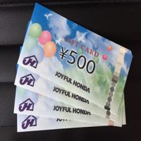 ジョイフル本田(3191)の株主優待を徹底紹介!! ヘビーユーザーにはお得なギフトカードが貰えます!!