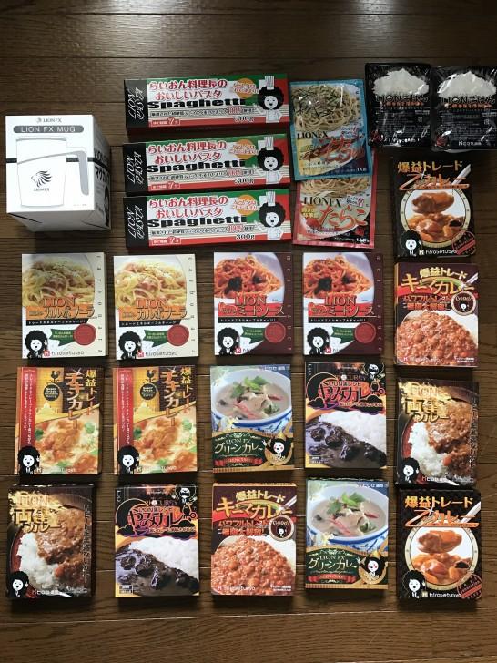 ヒロセ通商 株主優待 2016年 1
