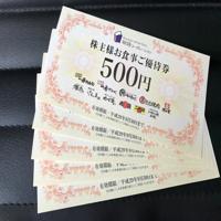 物語コーポレーション(3097)の株主優待を徹底紹介!! 焼肉からラーメンまで使える優待券!!