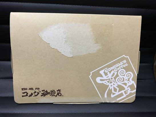 コメダホールディングス 株主優待 ギフトセット 1