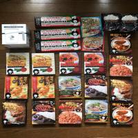 ヒロセ通商(7185)の株主優待を徹底紹介!! 1万円相当の商品がドーンと到着しました