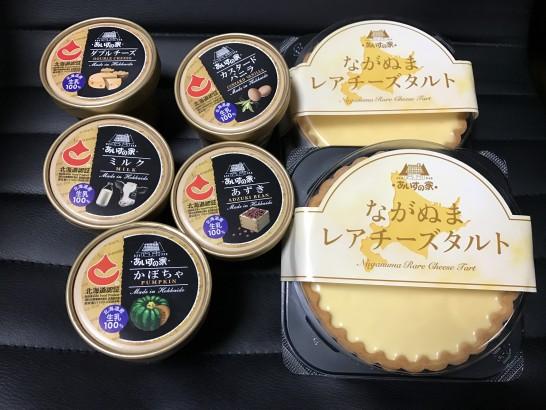 カナモト 株主優待 2016年 5