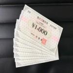 木曽路(8160)の株主優待を徹底紹介!! すき焼きやしゃぶしゃぶで使える食事券が貰えます