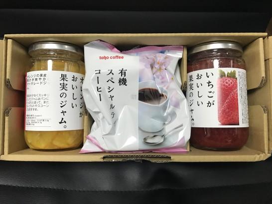 トーホー 株主優待 2017年 1