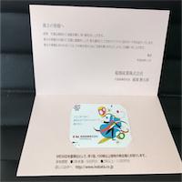 稲畑産業(8098)の株主優待を徹底紹介!! 優待内容が変更で美味しいクオカード銘柄に!?
