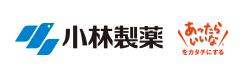 小林製薬 ロゴ 1