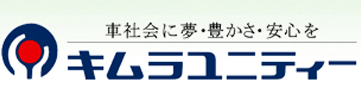 キムラユニティー ロゴ 3